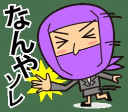 KUNOICHI ninja sticker #909742
