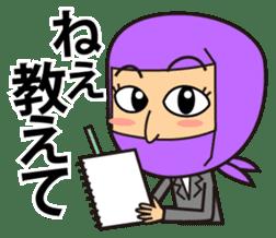 KUNOICHI ninja sticker #909756