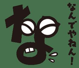 """Hiragana speak """"na Line"""" Edition sticker #909929"""