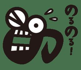 """Hiragana speak """"na Line"""" Edition sticker #909955"""