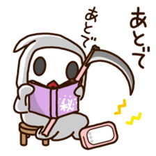 Grim Reaper a B-grade. sticker #910041