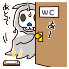 Grim Reaper a B-grade. sticker #910042