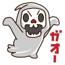 Grim Reaper a B-grade. sticker #910058