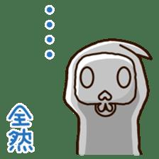 Grim Reaper a B-grade. sticker #910066