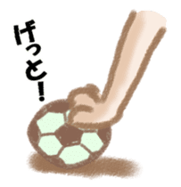Shiba Inu ! sticker #910482