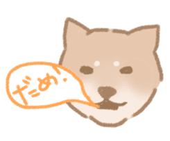 Shiba Inu ! sticker #910501