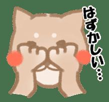 Shiba Inu ! sticker #910512