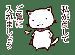 A bad cat sticker #910600