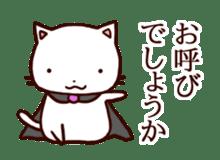 A bad cat sticker #910601
