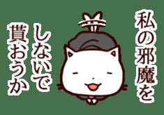 A bad cat sticker #910602