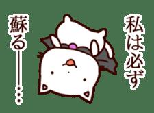A bad cat sticker #910604