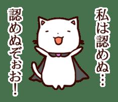 A bad cat sticker #910608