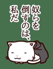 A bad cat sticker #910610