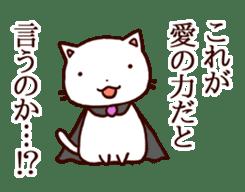 A bad cat sticker #910613