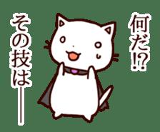 A bad cat sticker #910614
