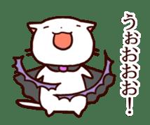 A bad cat sticker #910615