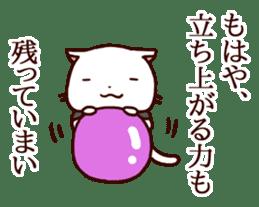 A bad cat sticker #910617