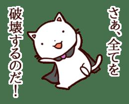 A bad cat sticker #910618