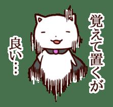 A bad cat sticker #910619
