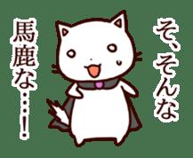 A bad cat sticker #910620