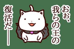 A bad cat sticker #910622