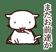A bad cat sticker #910624