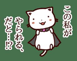 A bad cat sticker #910628