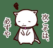 A bad cat sticker #910629