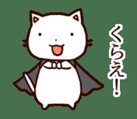 A bad cat sticker #910633