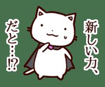 A bad cat sticker #910636