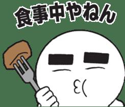 Eyebrows Fusao 2 sticker #911115