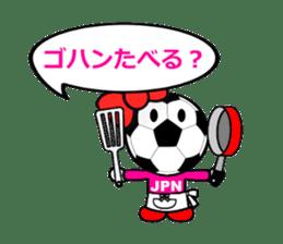 FOOTBALL MAN Japan Ver.2 sticker #911521