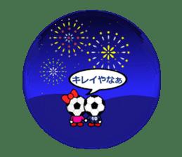 FOOTBALL MAN Japan Ver.2 sticker #911522