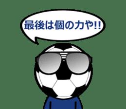 FOOTBALL MAN Japan Ver.2 sticker #911524