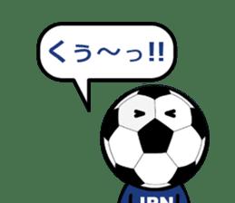 FOOTBALL MAN Japan Ver.2 sticker #911525