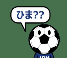 FOOTBALL MAN Japan Ver.2 sticker #911526
