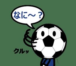 FOOTBALL MAN Japan Ver.2 sticker #911527
