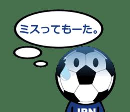 FOOTBALL MAN Japan Ver.2 sticker #911528