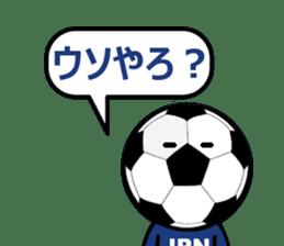 FOOTBALL MAN Japan Ver.2 sticker #911529