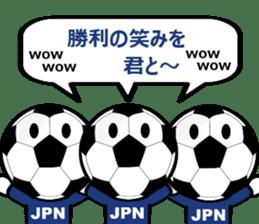 FOOTBALL MAN Japan Ver.2 sticker #911530