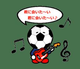 FOOTBALL MAN Japan Ver.2 sticker #911531