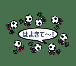 FOOTBALL MAN Japan Ver.2 sticker #911533