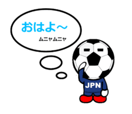 FOOTBALL MAN Japan Ver.2 sticker #911536