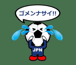 FOOTBALL MAN Japan Ver.2 sticker #911537