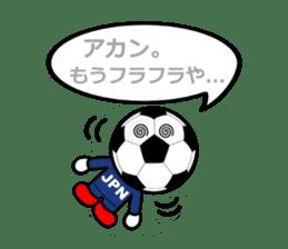FOOTBALL MAN Japan Ver.2 sticker #911538