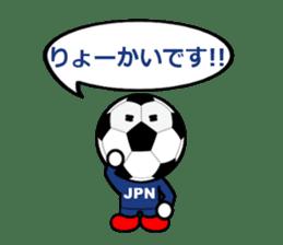 FOOTBALL MAN Japan Ver.2 sticker #911539