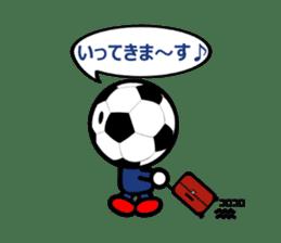 FOOTBALL MAN Japan Ver.2 sticker #911540