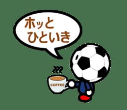 FOOTBALL MAN Japan Ver.2 sticker #911541