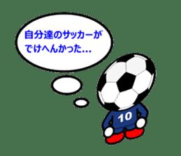 FOOTBALL MAN Japan Ver.2 sticker #911542