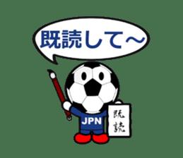 FOOTBALL MAN Japan Ver.2 sticker #911544
